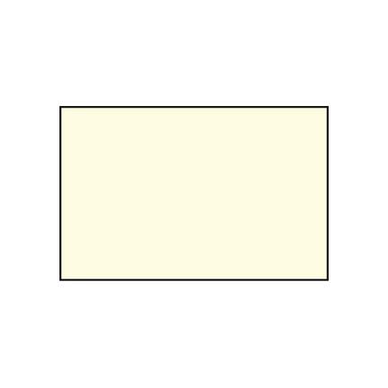 Sigel Cartes De Visite 3C 85 X 55 Mm Pastel Vanille